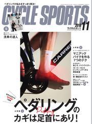 CYCLE SPORTS(サイクルスポーツ) (2018年11月号)