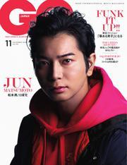 GQ JAPAN (2018年11月号)