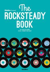 The ROCKSTEADY BOOK