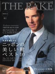 THE RAKE JAPAN EDITION(ザ・レイク ジャパン・エディション) (ISSUE24)