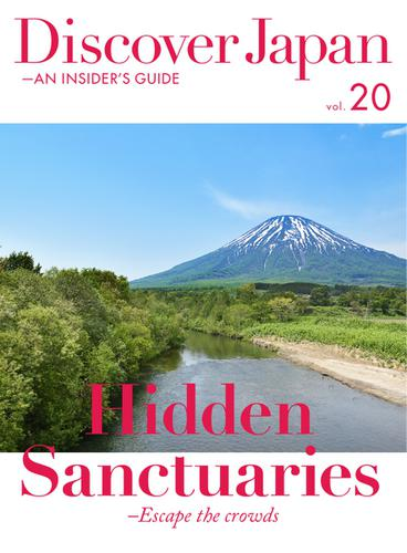 Discover Japan - AN INSIDER'S GUIDE (Vol.20)
