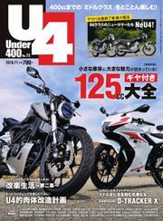 Under400 (No.72)