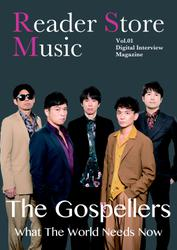 Reader Store Music Vol.01 ゴスペラーズ