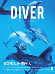 DIVER (No.449)
