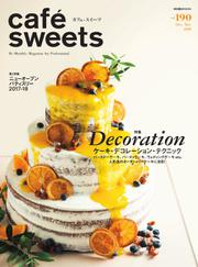 cafe-sweets(カフェスイーツ) (vol.190)
