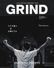 GRIND(グラインド) (87号)