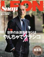 Snap LEON(スナップレオン) (vol.20)