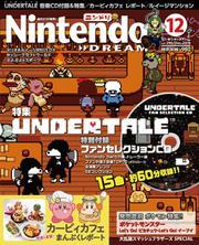 Nintendo DREAM(ニンテンドードリーム) (2018年12月号)