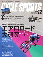 CYCLE SPORTS(サイクルスポーツ) (2018年12月号)