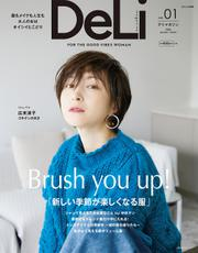 DeLi magazine vol.01
