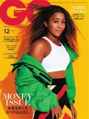 GQ JAPAN (2018年12月号)