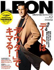 LEON(レオン) (2018年12月号)