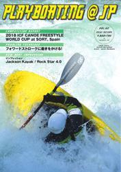 playboating@jp (プレイボーティング・アット・ジェイピー) (Vol.62)