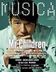 MUSICA(ムジカ) (2018年11月号)