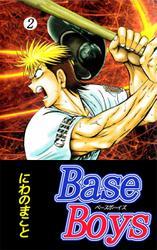 Base Boys