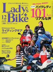 L+bike(レディスバイク) (No.78)