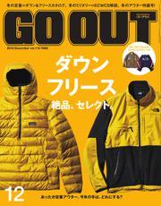 GO OUT(ゴーアウト) (VOL.110)