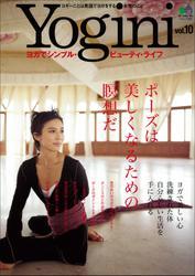 Yogini(ヨギーニ) (Vol.10)