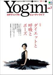 Yogini(ヨギーニ) (Vol.7)