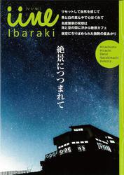 iine Ibaraki