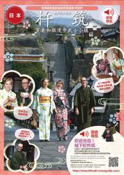 Kitsuki Voice Guide 中国語(簡体字)