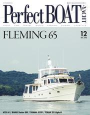 Perfect BOAT(パーフェクトボート)  (2018年12月号)