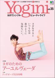 Yogini(ヨギーニ) (Vol.35)