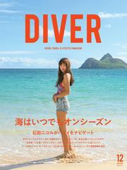 DIVER (No.450)