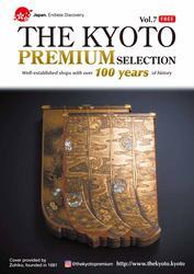 THE KYOTO PREMIUM SELECTION Vol.7