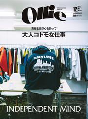 Ollie(オーリー) (#236 12月号)