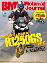 BMW Motorrad Journal (Vol.15)