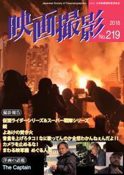 映画撮影 (No.219)