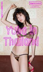 WPB 小倉優香デジタル写真集 Yuka in Thailand