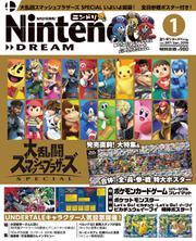 Nintendo DREAM(ニンテンドードリーム) (2019年1月号)