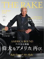 THE RAKE JAPAN EDITION(ザ・レイク ジャパン・エディション) (ISSUE25)
