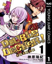 DOUBLE DECKER! ダグ&キリル 1