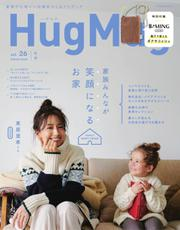 HugMug(ハグマグ) (Vol.26)