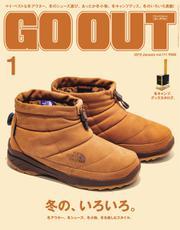 GO OUT(ゴーアウト) (VOL.111)