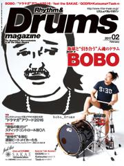リズム&ドラム・マガジン 2017年2月号