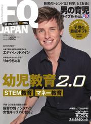 FQ JAPAN (vol.49)