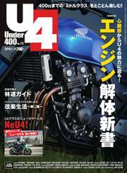 Under400 (No.73)