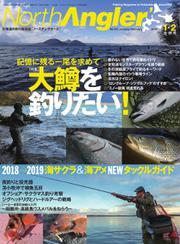 North Angler's (2019年1・2月合併号)