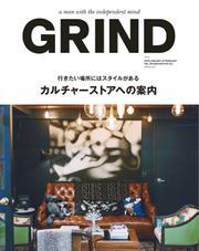 GRIND(グラインド) (89号)