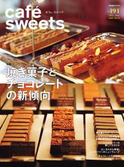 cafe-sweets(カフェスイーツ) (vol.191)