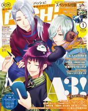 PASH!(パッシュ!) (2019年1月号)