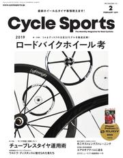 CYCLE SPORTS(サイクルスポーツ) (2019年2月号)