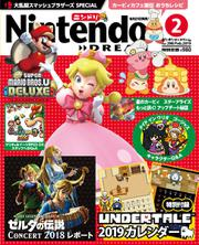 Nintendo DREAM(ニンテンドードリーム) (2019年2月号)