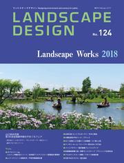 LANDSCAPE DESIGN No.124