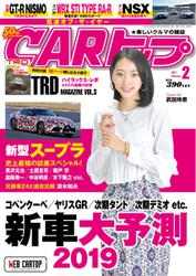 CARトップ(カートップ) (2019年2月号)