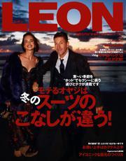 LEON(レオン) (2019年2月号)